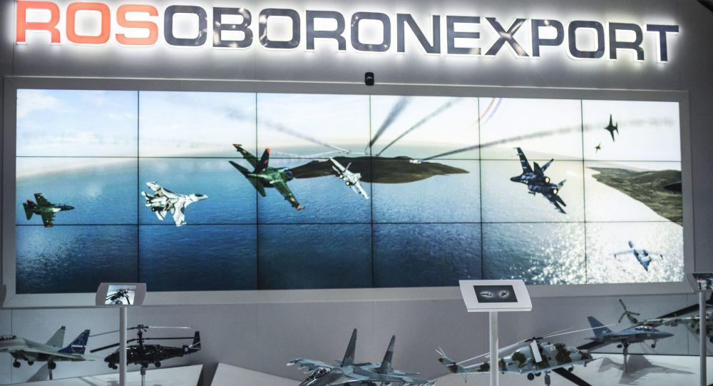 俄国防出口公司今夏将在3个国际展会上展出500多种军备