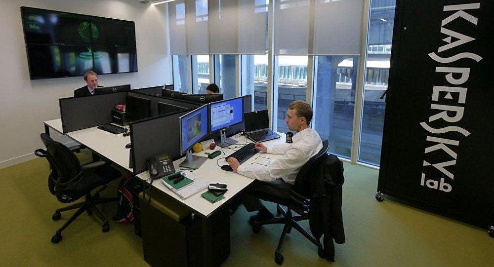 卡巴斯基预测2021年主要网络威胁