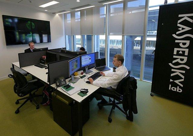 俄卡巴斯基实验室认为今年针对俄工业设施的网络攻击会增加
