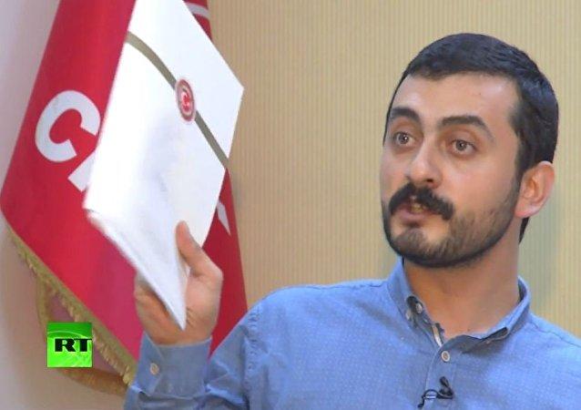 土耳其议员埃里恩•埃尔杰姆