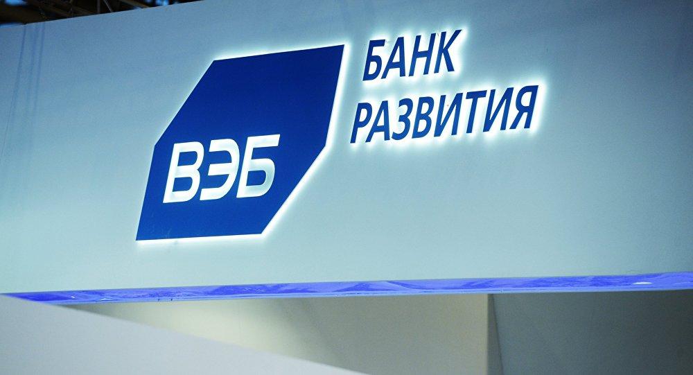 俄外经银行旗下公司将在广东设子公司