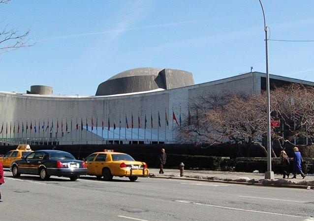 联合国大会建筑物