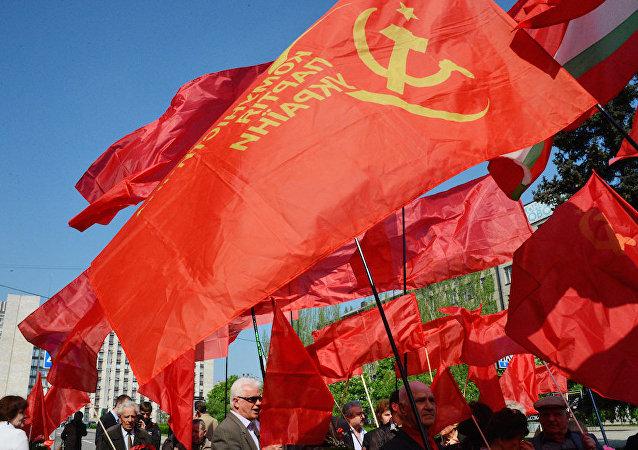 乌克兰共产党