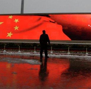 中國成立中央軍民融合發展委員會