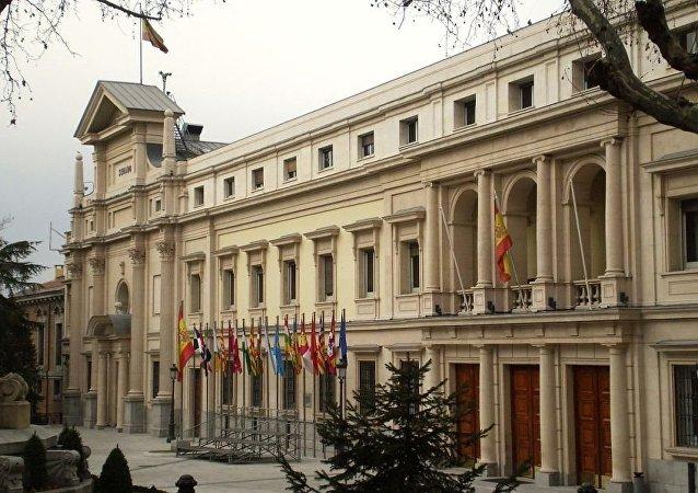 西班牙参议院