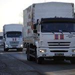 俄紧急情况部向顿巴斯派遣第100支人道救援车队