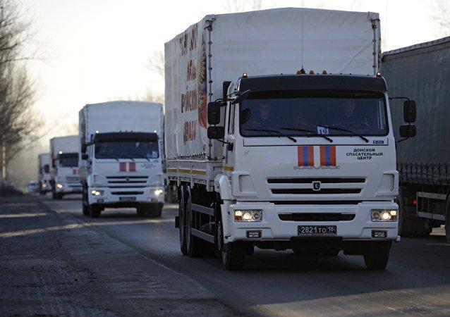 俄周四向顿巴斯派出载有新年礼物的第48支人道主义救援车队