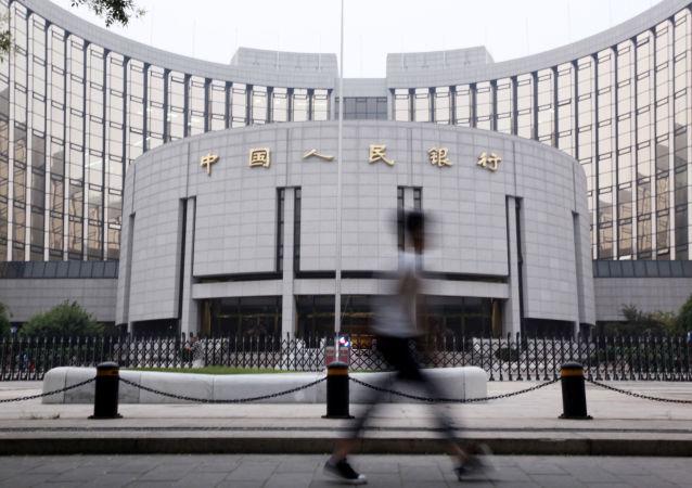 中国央行再向金融系统注资逾3000亿元