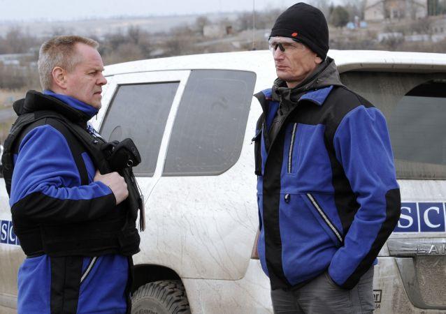 乌方参与袭击欧安组织观察员