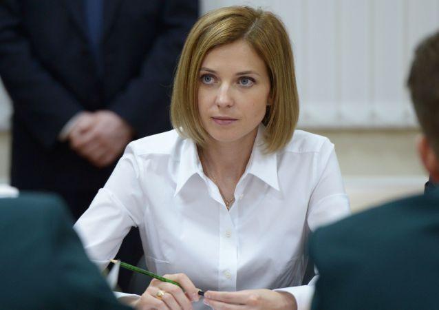 普京因波克隆斯卡娅当选国家杜马议员下令解除其现职