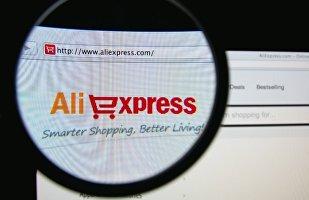 越来越多的俄罗斯人开始在AliExpress购物
