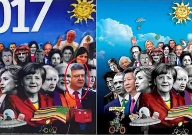 """波罗申科头像""""PS大赛""""在丑闻事件后风行网络"""