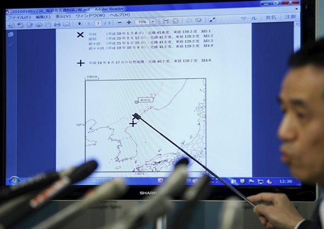 媒体:朝鲜证实成功进行氢弹试验