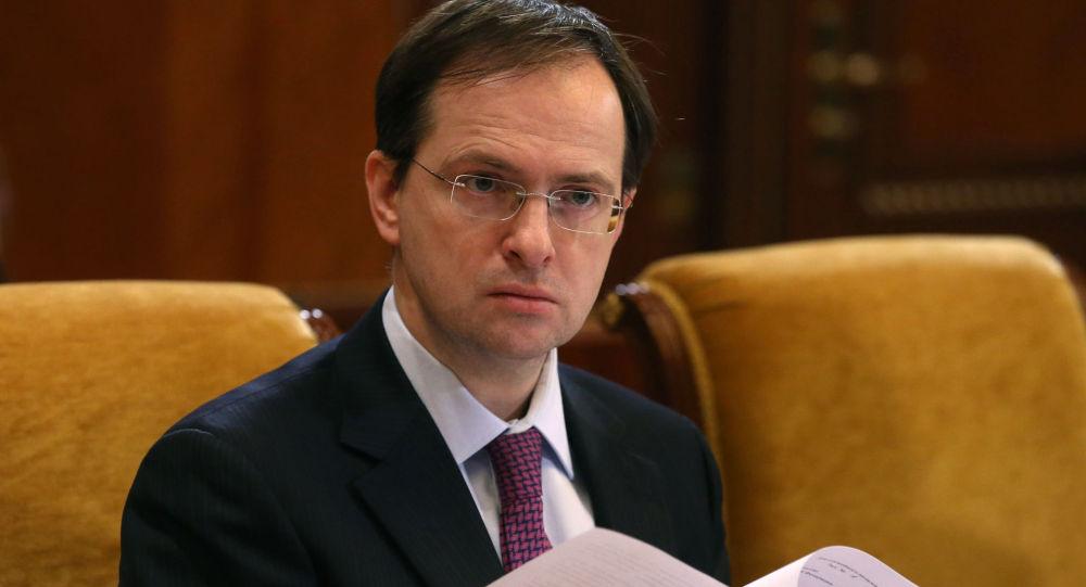 弗拉基米尔·梅金斯基