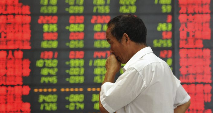 中国股票市场6月12日收盘走低