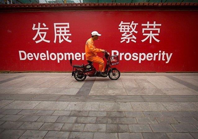 中国发改委:2017年中国经济保持中高速增长可能性非常大