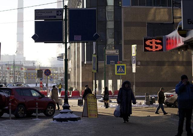 莫斯科东部及东南部25日凌晨空气中硫化氢含量超标