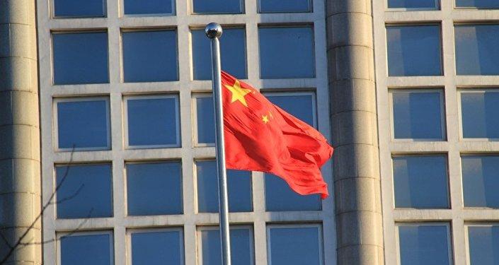 """中国:《美日安全协议》是""""冷战""""时代""""产物"""""""