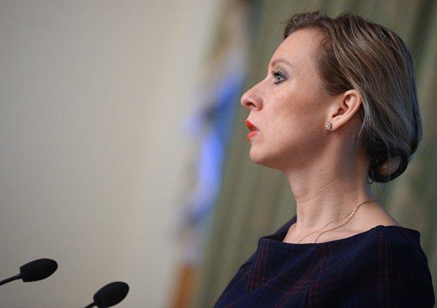 俄外交部发言人玛丽亚·扎哈罗娃