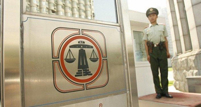 中国反腐进入新阶段