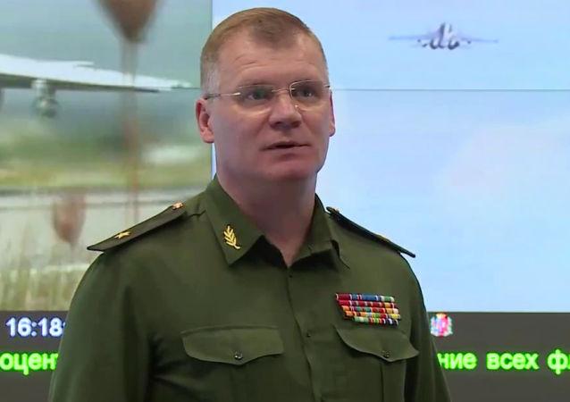 俄罗斯国防部发言人伊戈尔·科纳申科夫少将