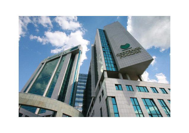 俄储蓄银行建议中资银行为俄鞑靼斯坦项目提供融资