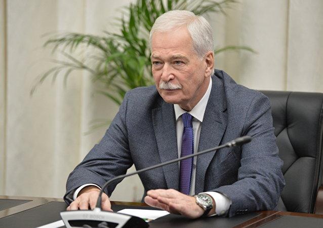 鲍里斯•格雷兹洛夫