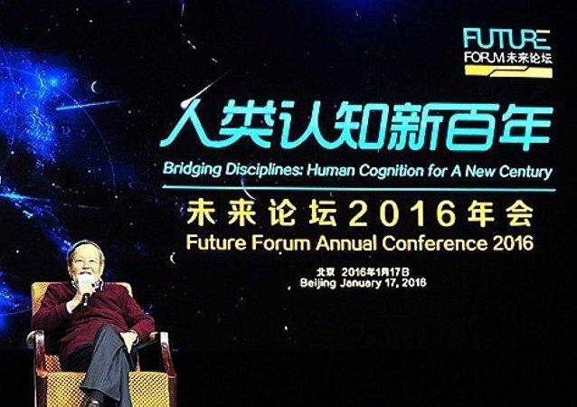"""中国民间首创""""未来科学大奖"""" 奖金高达百万美元"""
