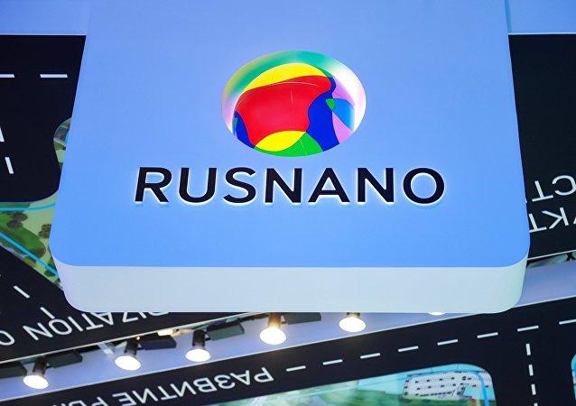 俄纳米技术集团与中国中融信托设立5亿美元的投资基金