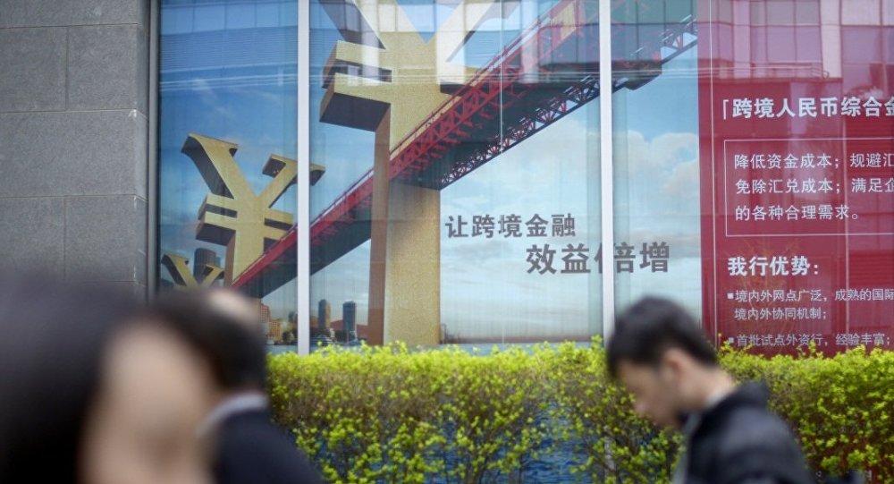 中国不会让人民币贬值