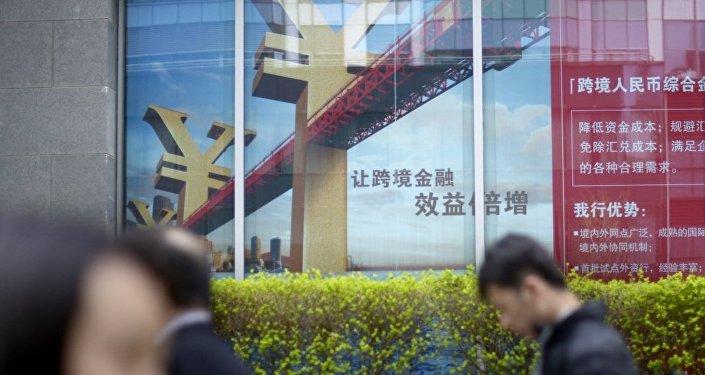 中国社科院专家预测2018年中国经济增速为6.7%左右