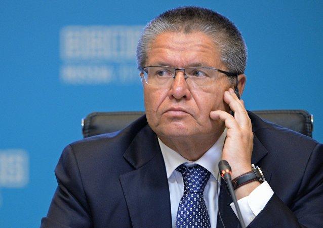 俄经济发展部长:2016年世界经济增速不会超过3%