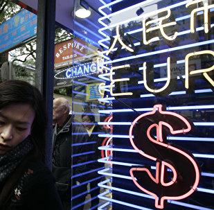 民调:欧洲十国中七国认为世界经济领导者是中国并非美国