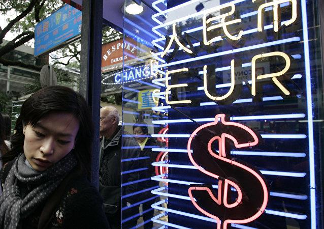中国央行:人民币纳入IMF货币篮子将敦促中国金融改革
