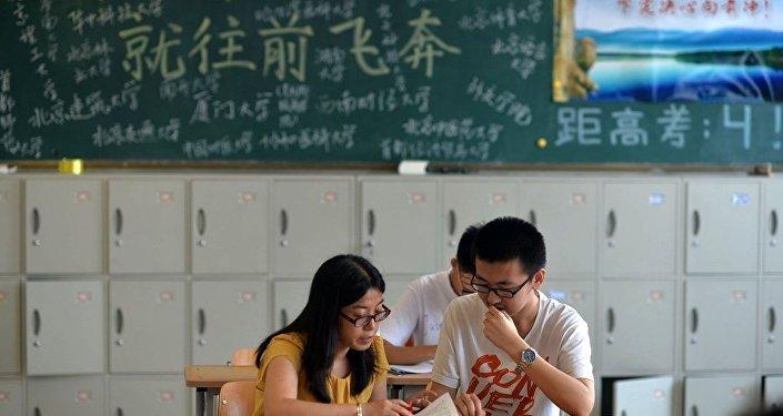 北京市政府不会将多所高校外迁