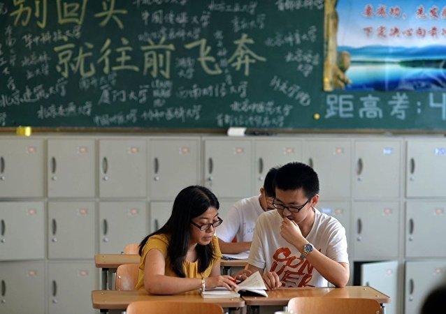 中国南开大学举办首届俄语戏剧节