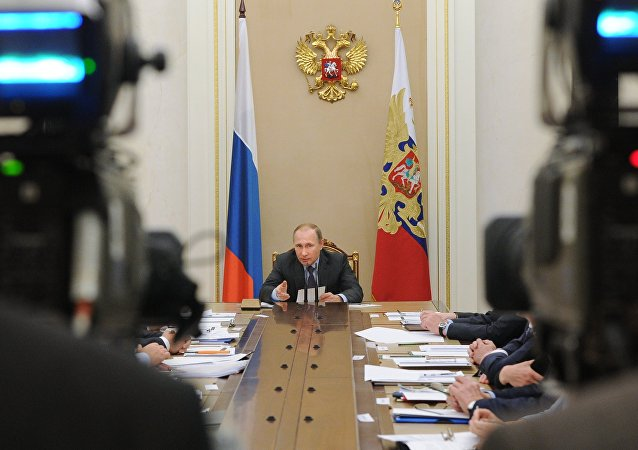 普京:必须没收以非法手段获取的财产和资产