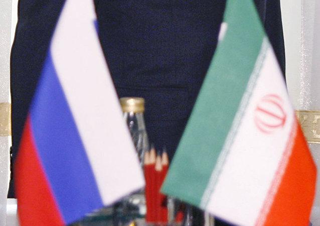 俄罗斯与伊朗