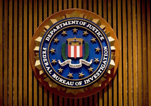 美联邦调查局