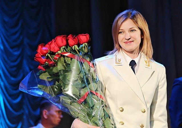 娜塔莉亚•波克隆斯卡娅