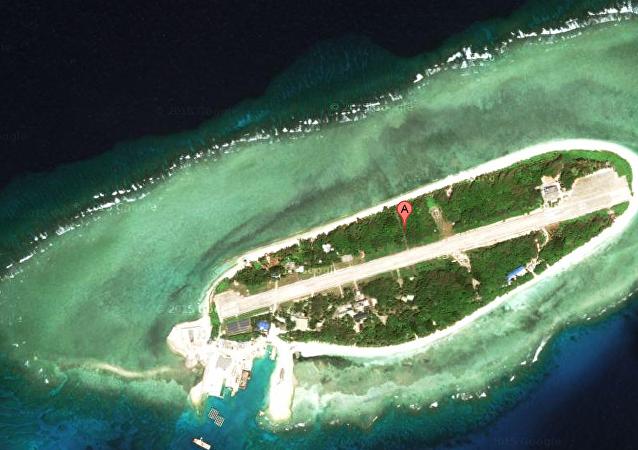 中华民国太平岛