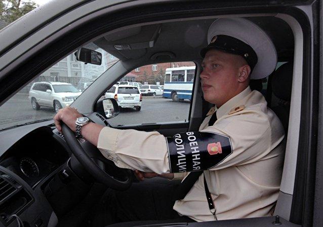 俄罗斯军事警察 (符拉迪沃斯托克市)