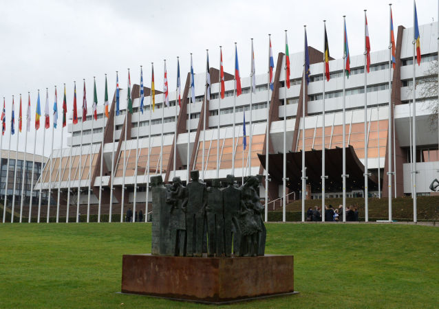 欧洲委员会议会大会正式邀请俄罗斯代表团参加6月会议