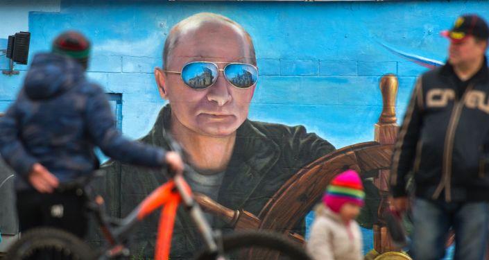 民调:超过80%的俄罗斯人仍然信任普京并认可其工作