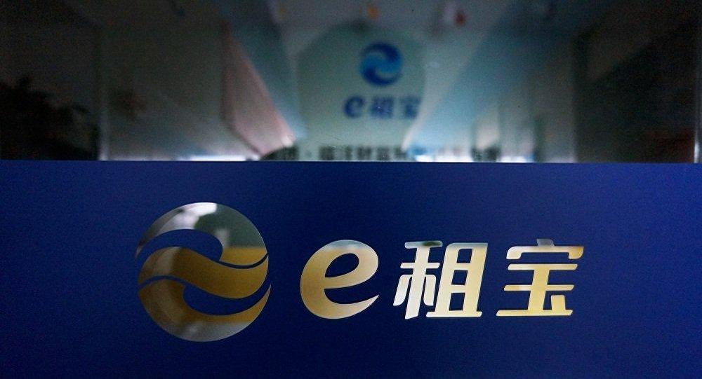 中国最大金融金字塔之一被摧毁