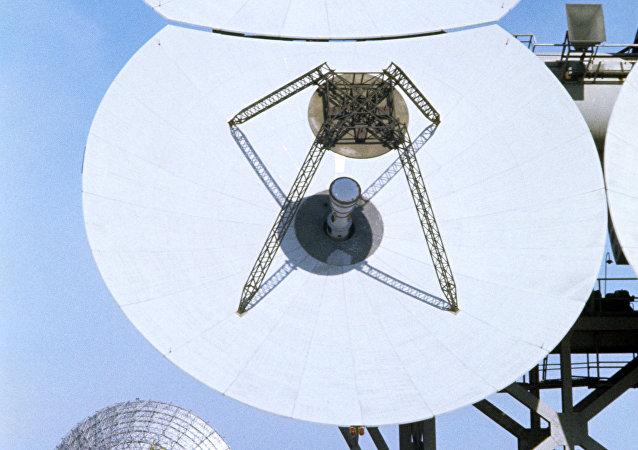 俄罗斯和巴西签署建设空间探测中心合同