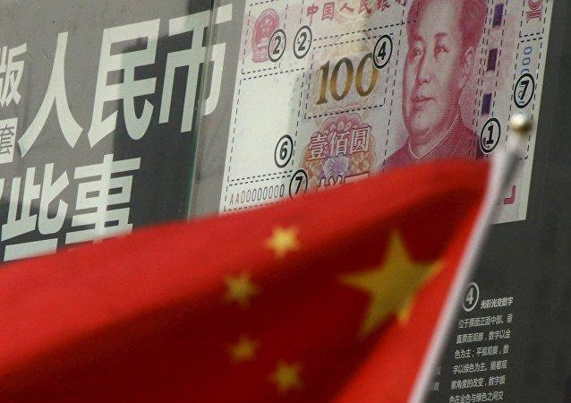 专家:中国央行不会干预人民币汇率波动
