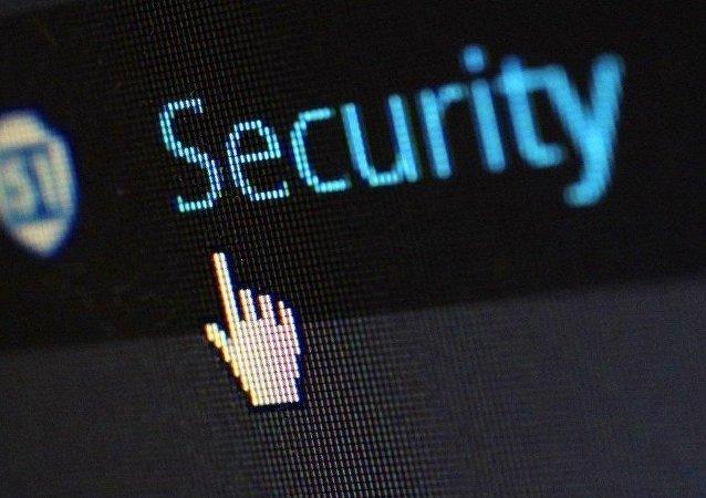 中国外交部:中方愿与国际社会共同构建和平安全网络空间