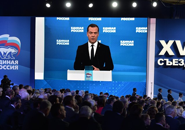 俄总理:2016年国家机关将缩减10%开支