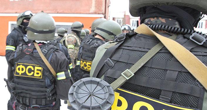 俄联邦安全局:对其哈巴罗夫斯克边疆区分局接待室实施袭击者是某新纳粹团体成员